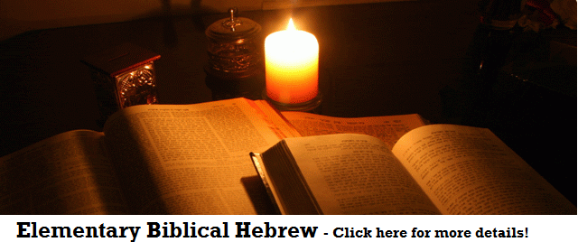 banner hebrew.png